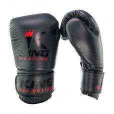 Боксерские перчатки King Pro Boxing KPB/BG 7