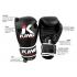 Боксерские перчатки King Pro Boxing BGK-3 black