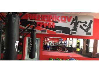 Makhankov Gym – чемпионский тренерские состав.......