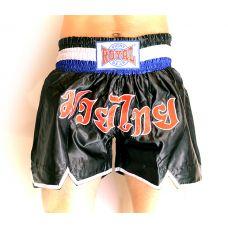 Шорты для тайского бокса ROYAL TTR-Gladiator