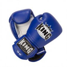 Боксерские перчатки King BGK-7 blue