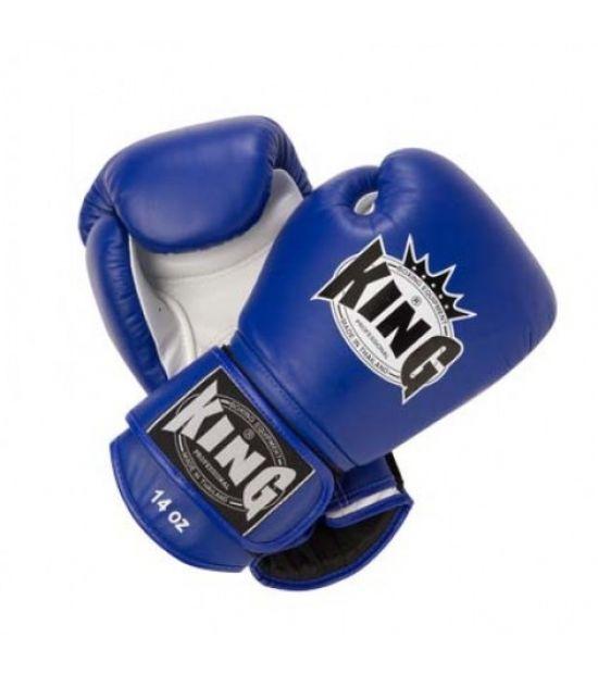 Боксерские перчатки King Pro Boxing BGK-7 blue