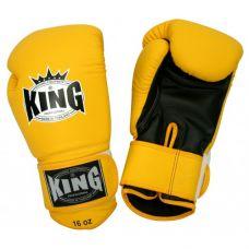 Боксерские перчатки King BGK-10 yellow