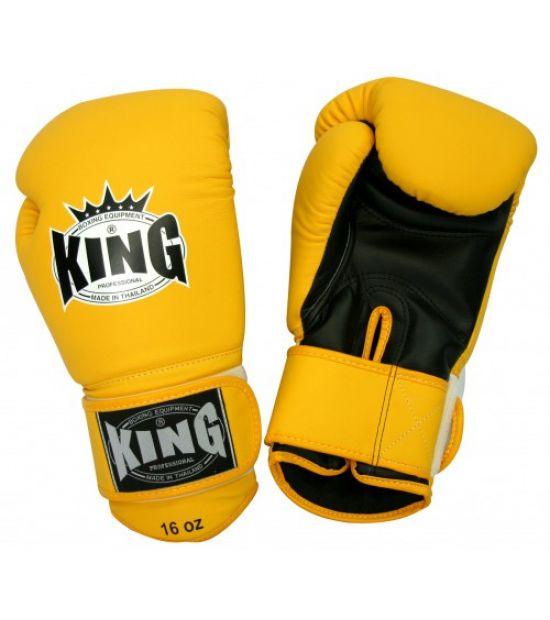 Боксерские перчатки King Pro Boxing BGK-10 yellow